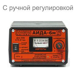 Аида-6м