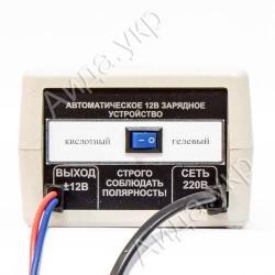 Универсальные зарядные для Гелевых, AGM, Кислотных аккумуляторов.