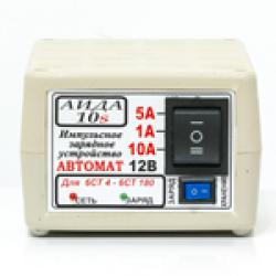 Зарядные для электроскутеров
