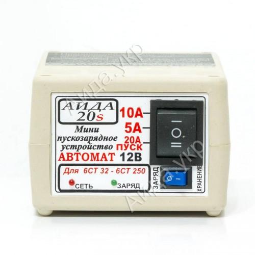 Пускозарядное АИДА-20s