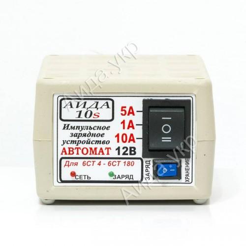 Зарядное АИДА-10s