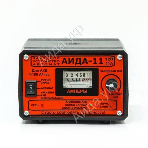 Зарядное АИДА-11 Импульсное Зарядное с эффектом десульфатации