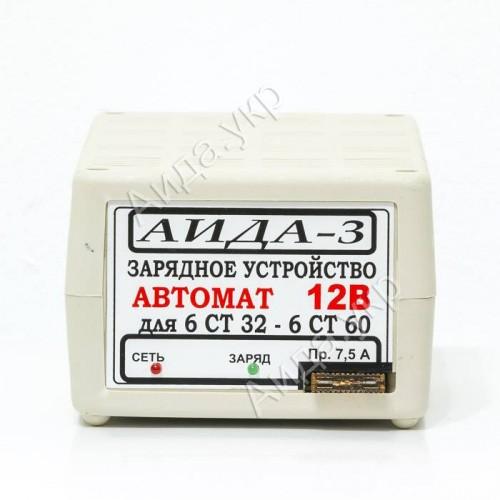 Зарядное АИДА-3