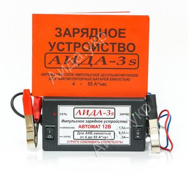 Импульсное зарядное устройство для автомобильного аккумулятора своими руками