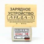 Зарядное АИДА-5