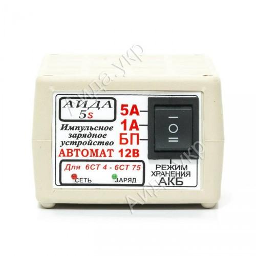 Зарядное АИДА-5s