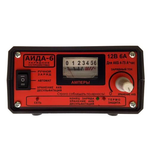 Зарядное АИДА-6 для гелевых АКБ
