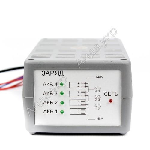 ЗУ для эл/скутеров на 4 АКБ-48В - описания, отзывы, подробная характеристика