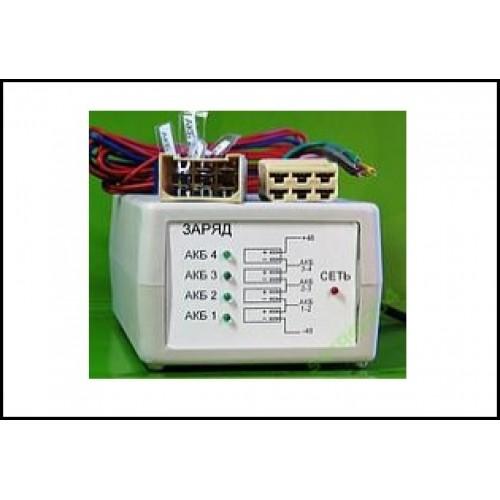 ЗУ для эл/скутеров на 2 АКБ-24В - описания, отзывы, подробная характеристика